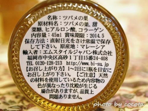 P4232010s.JPG