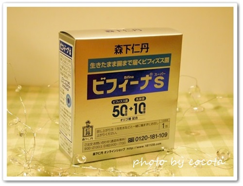 PC092154.JPG
